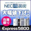 NEC����������